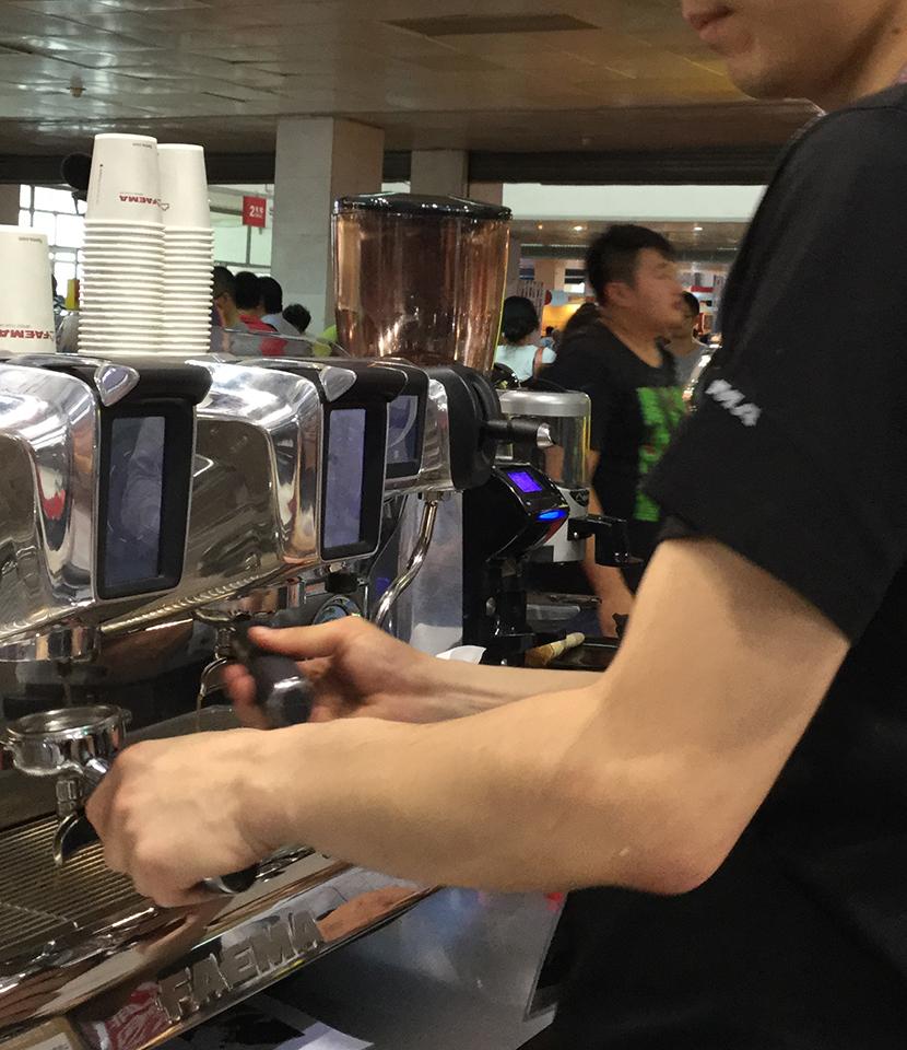CAFÉ SHOW CHINA